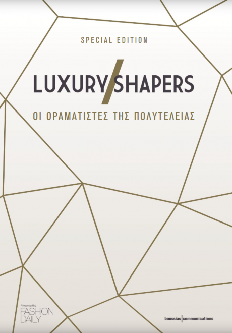 LUXURY SHAPERS (1)